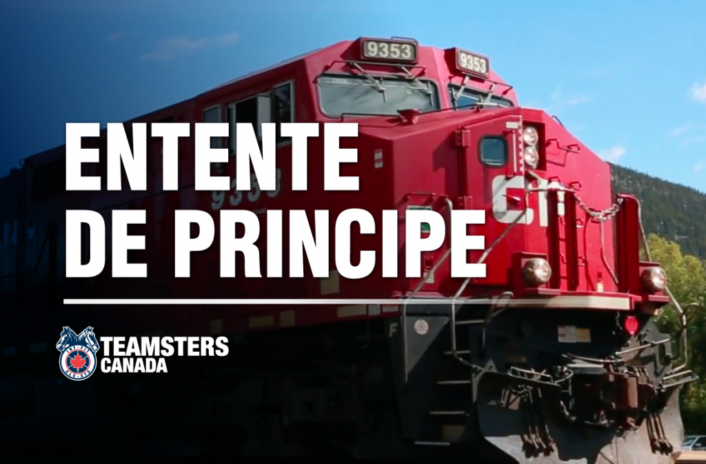 Entente_de_principe